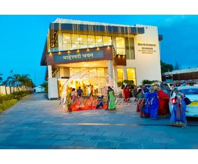 Explore Maheshwari Bhavan Hall 2 (A/C) in Somayampalayam, Coimbatore - Building Facade