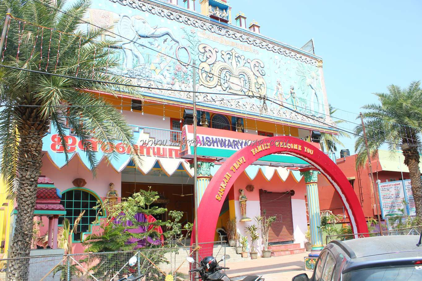 Find the availability of the Aishwarya Thirumana Mahal (A/C) in Pallikaranai, Chennai and avail special offers