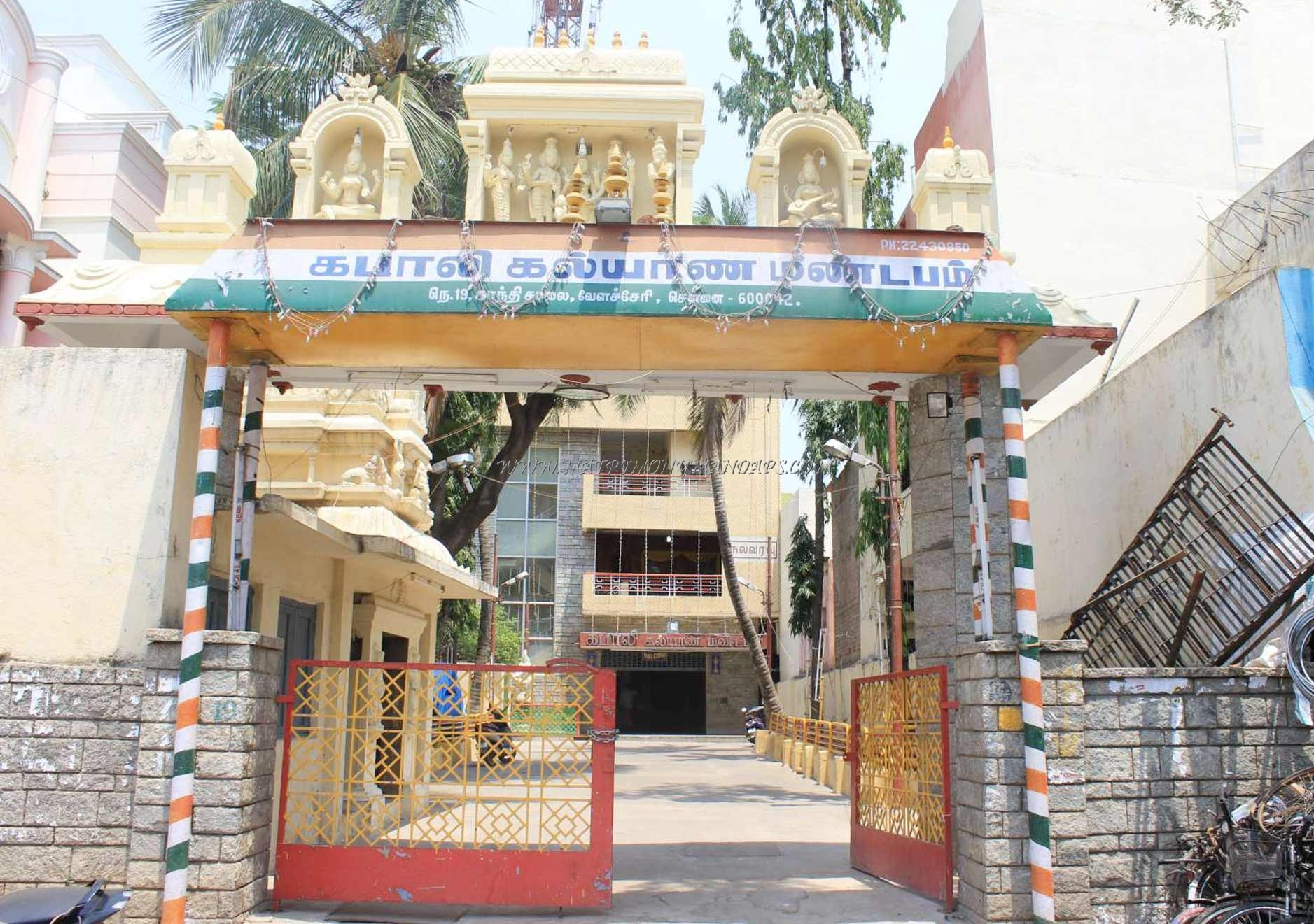 Find the availability of the Kabali Kalyana Mandapam in Velachery, Chennai and avail special offers