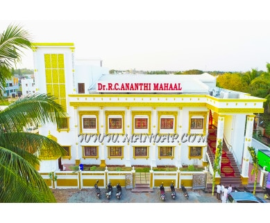 Explore Dr R C Ananthi Mahaal (A/C) in Sulur, Coimbatore - Building Facade