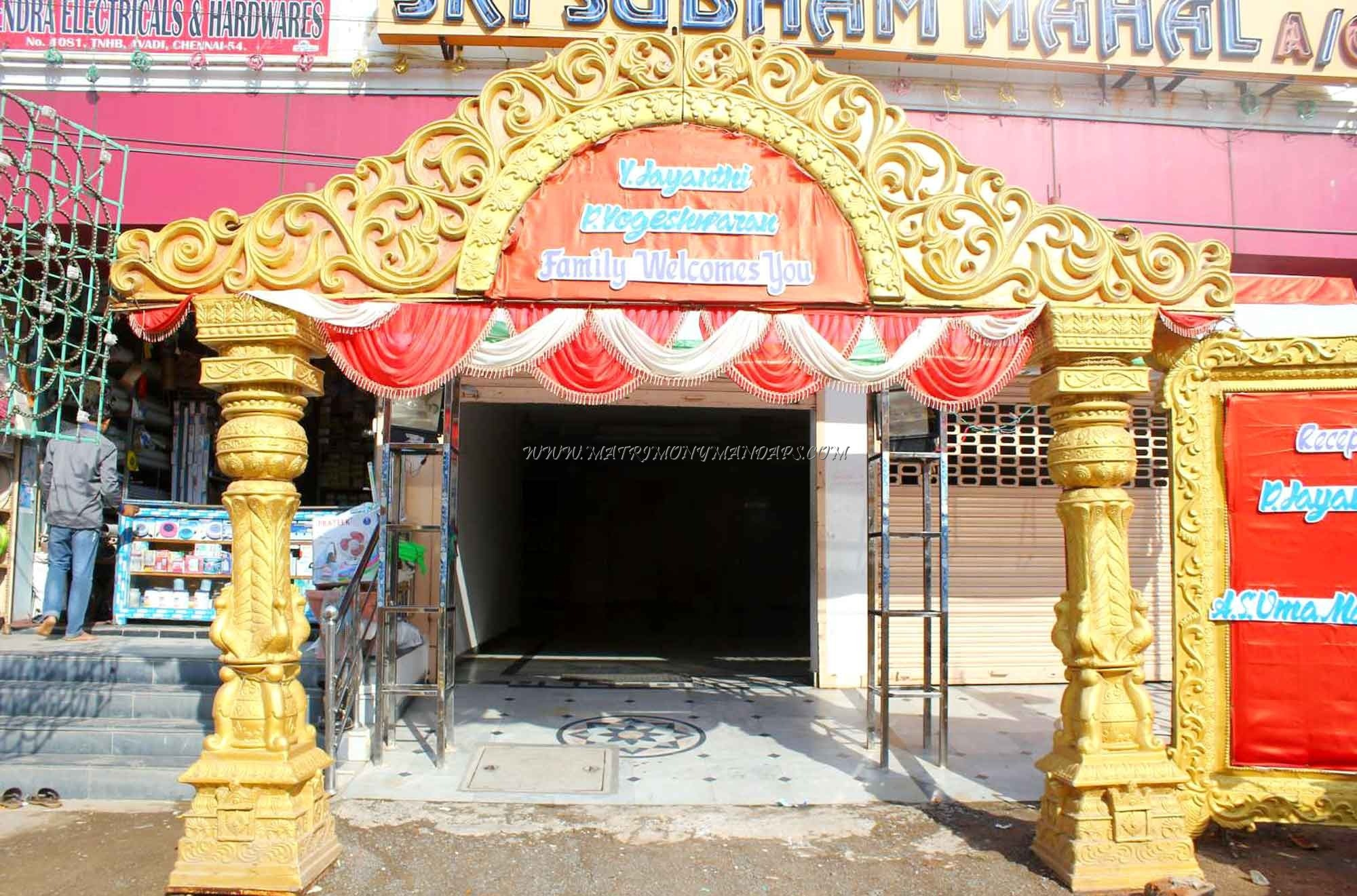 Find the availability of the Sri Subham Mahal  (A/C) in Avadi, Chennai and avail special offers