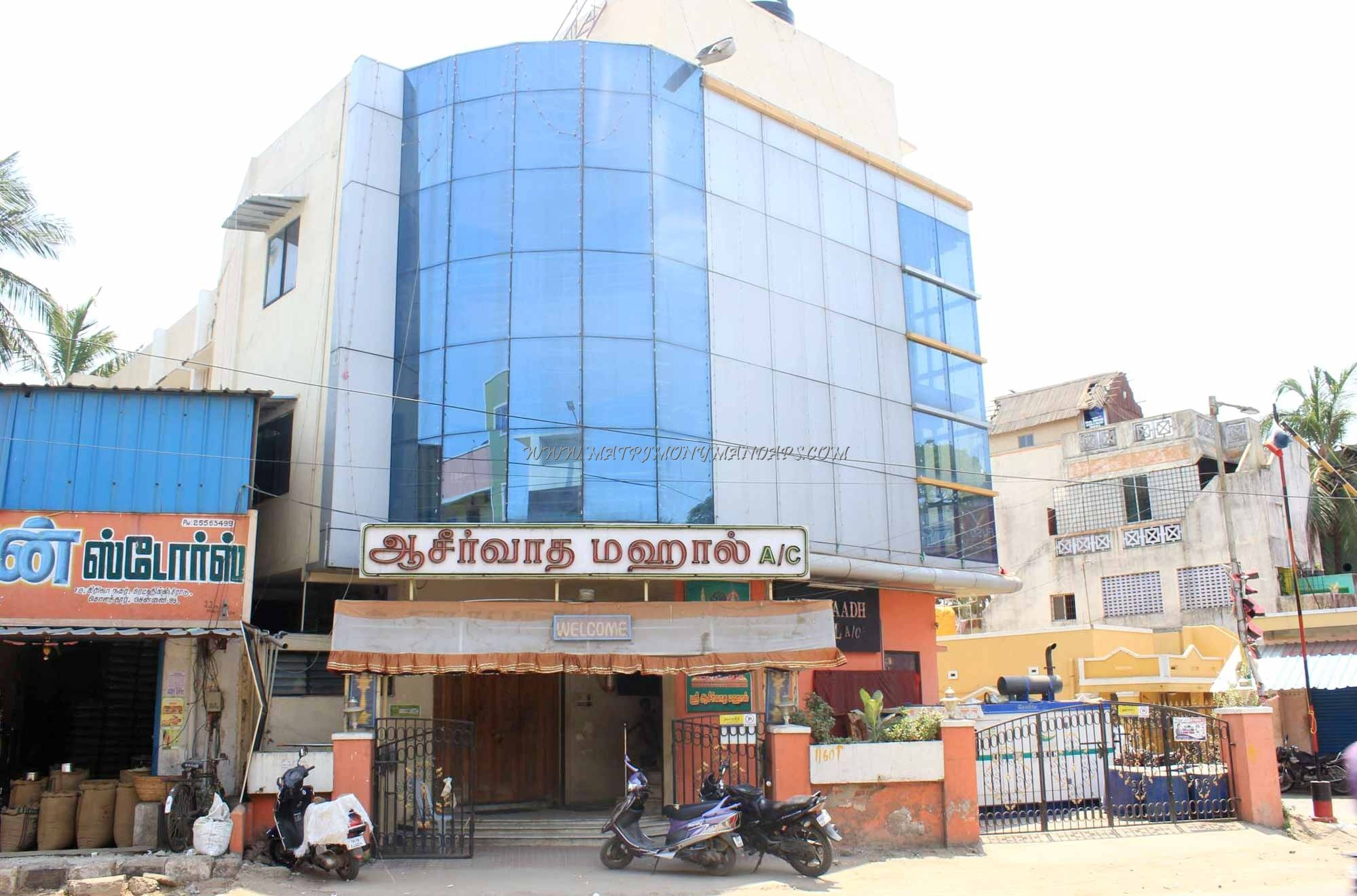 Find the availability of the Ashirvaadh Mahal (A/C) in Kolathur, Chennai and avail special offers