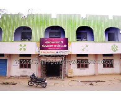 Explore Ayyasamy Kalyana Mandapam in Perur, Coimbatore - Building View