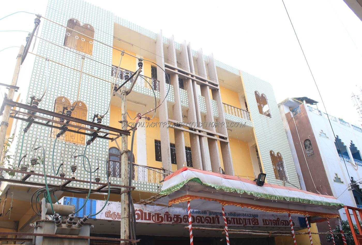 Find the availability of the Perunthalaivar Kamarajar Maligai (A/C) in Royapuram, Chennai and avail special offers