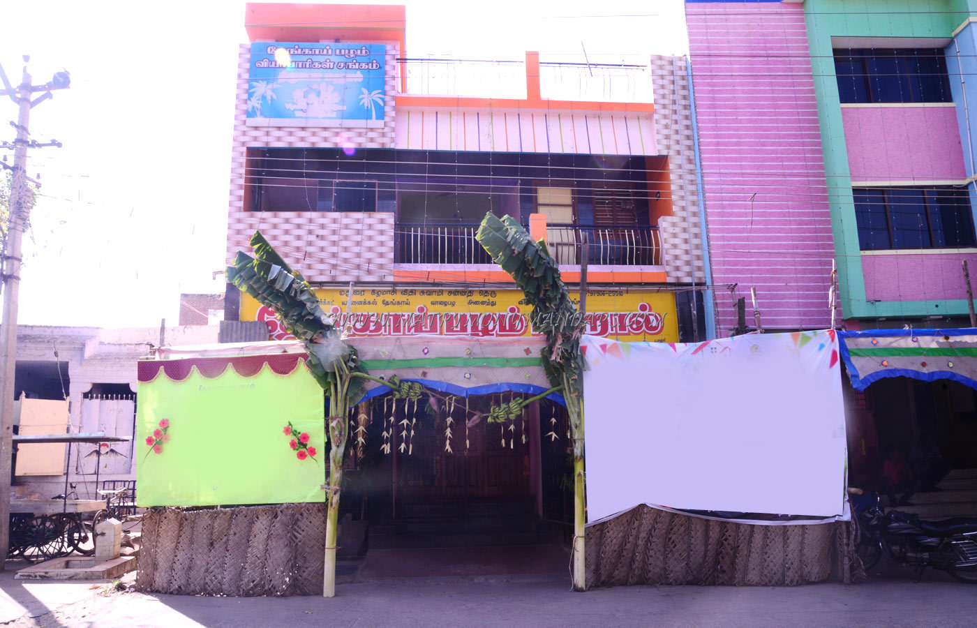 Find the availability of the Madurai Thengai Palam Viyaparigal Sangam Wedding Hall in Thiruparankundram, Madurai and avail special offers