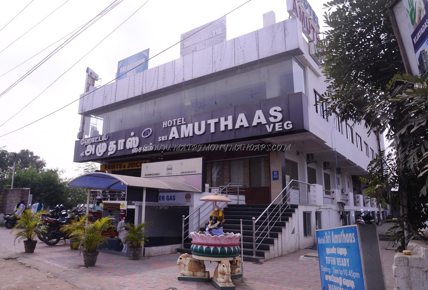Sri Amuthas Mini Hall - Building View