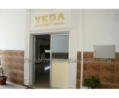 Explore Veda Banquet Hall in Nanjundapuram, Coimbatore - Hall Entrance