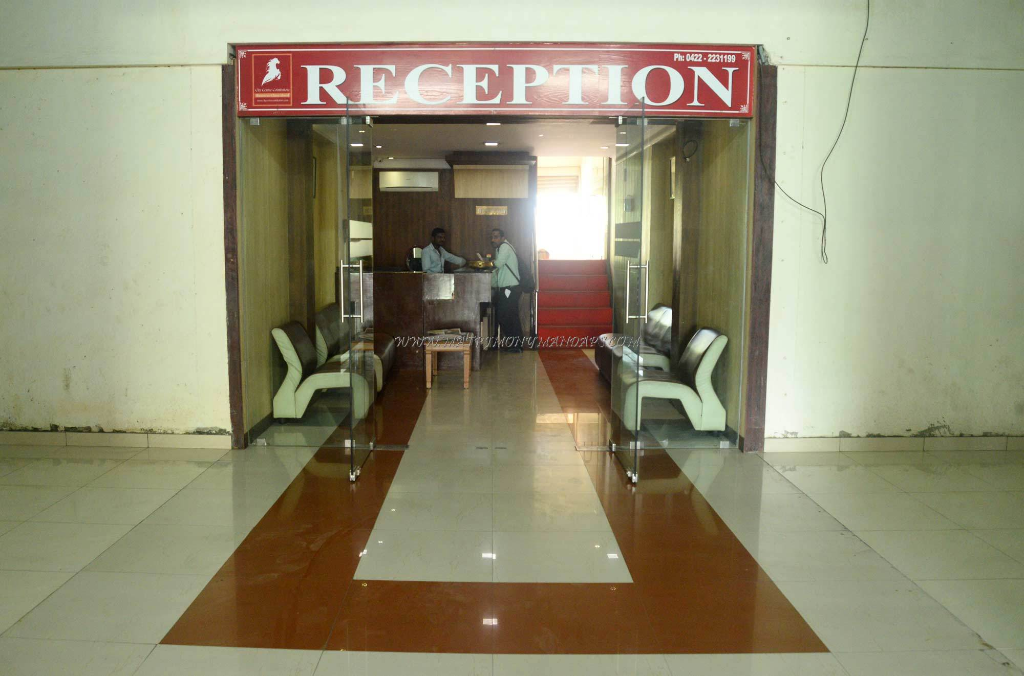 City Centre Coimbatore Yamuna Hall - Reception Area
