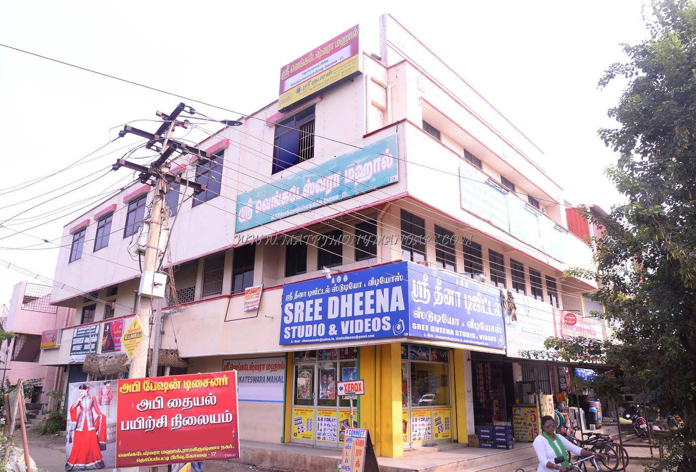 Find the availability of the Sree Venkateshwara Mandapam in Rathinapuri, Coimbatore and avail special offers