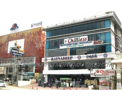 Explore Chilliess Banquet 1 (A/C) in Madinaguda, Hyderabad - Building View