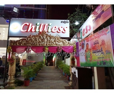 Explore Chilliess Banquet 1 (A/C) in Madinaguda, Hyderabad - Entrance