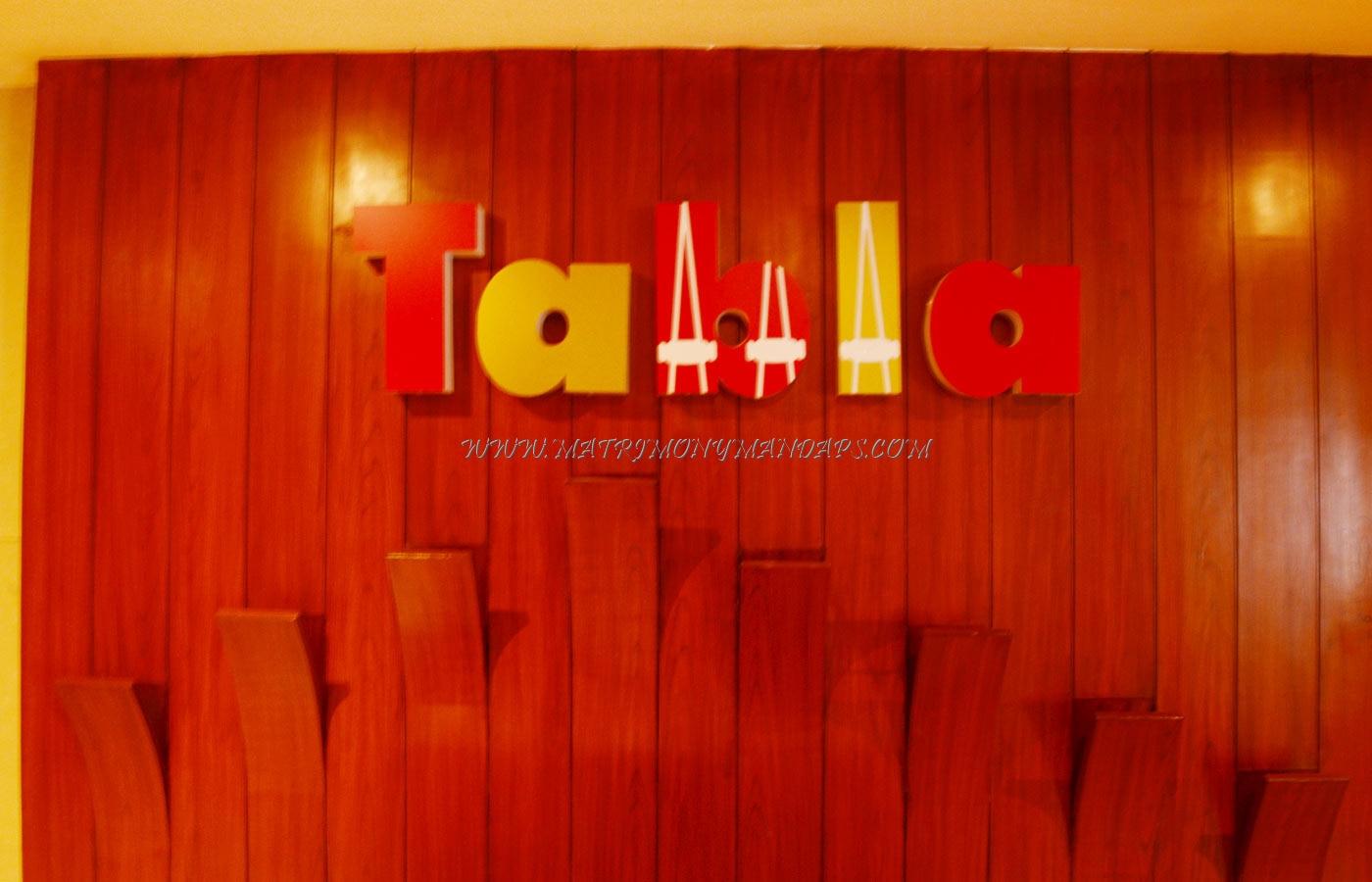 Tabla Hall-2 - Outside View