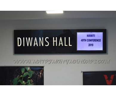 Explore Avenue Center - Diwans Hall (A/C) in Panampilly Nagar, Kochi - Entrance