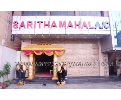 Explore Saritha Mahal (A/C) in Porur, Chennai - Entrance