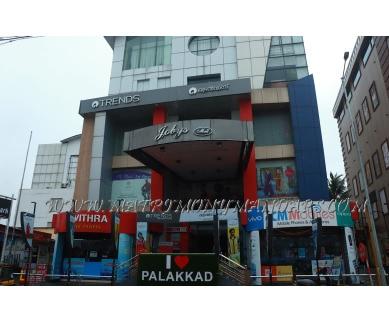 Explore Jobys Mall Diamond Hall (A/C) in Palakkad Town, Palakkad - Building View