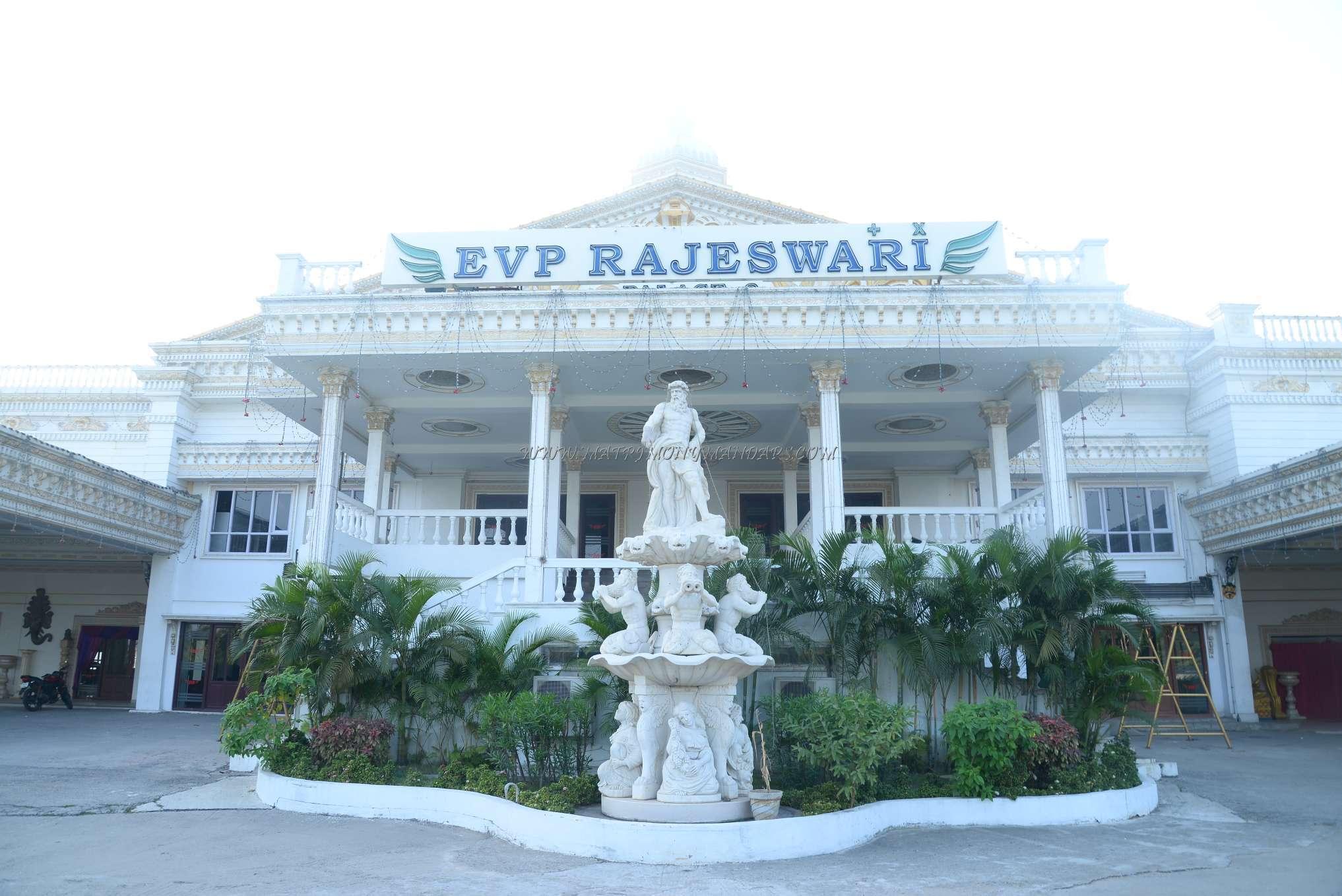 EVP Rajeswari Marriage Palace 2 - Building View