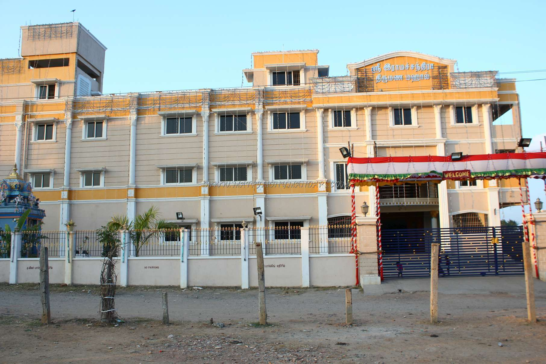 Find More Kalyana Mandapams in Poonamallee