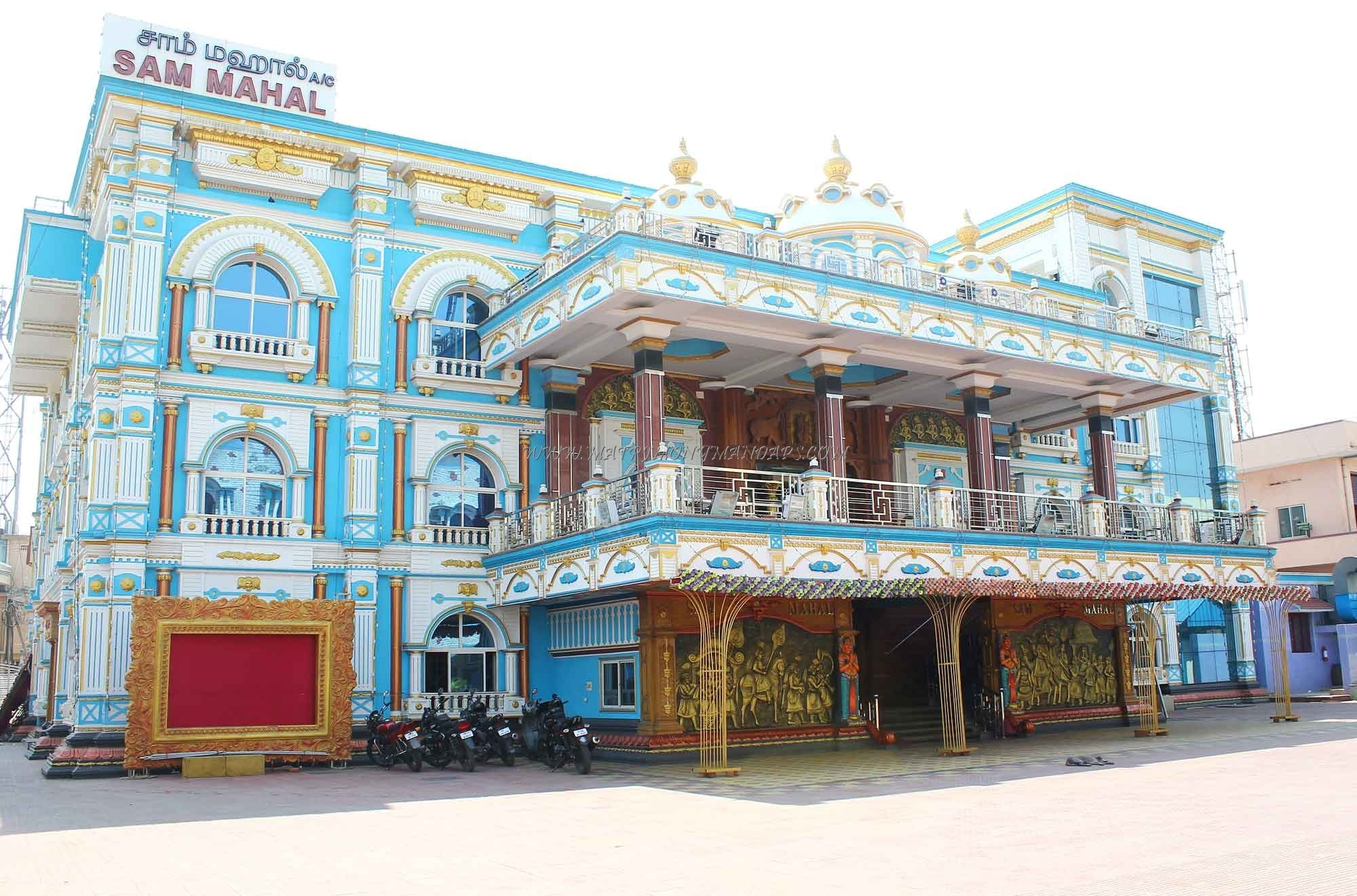 Find More Kalyana Mandapams in Ambattur