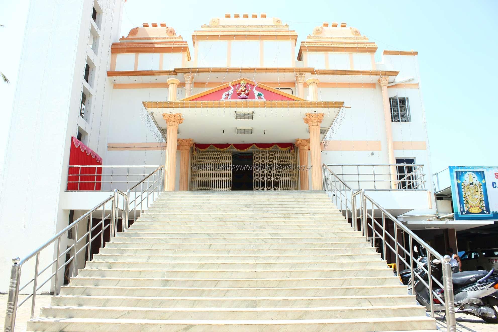 Find More Kalyana Mandapams in Pallikaranai