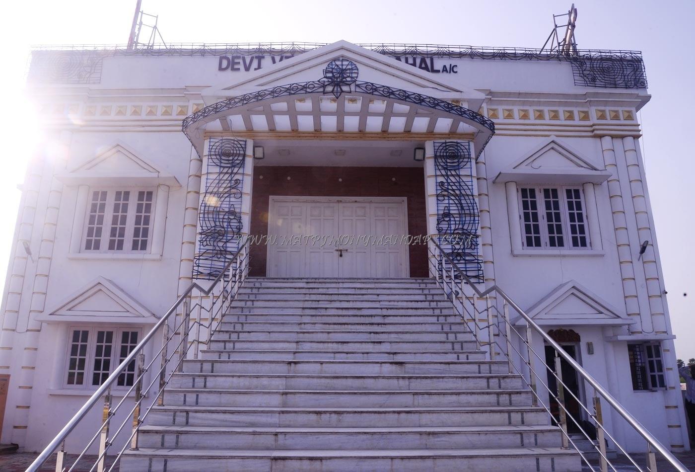 Sri Devi Vinayaga Thirumana Mahal - Building View
