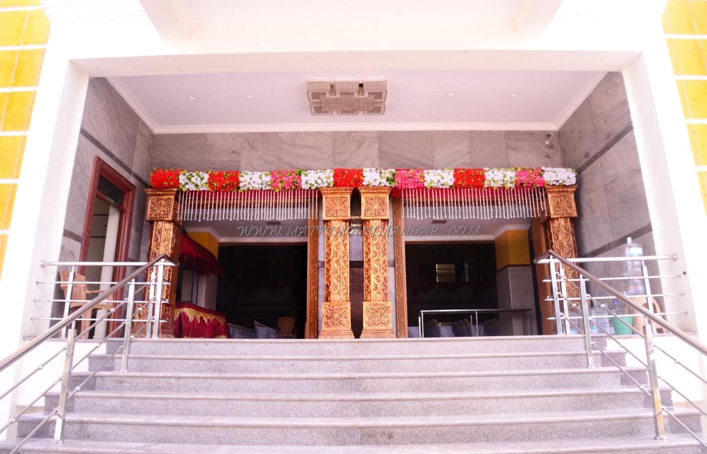 MSK Diamond Mahal - Entrance