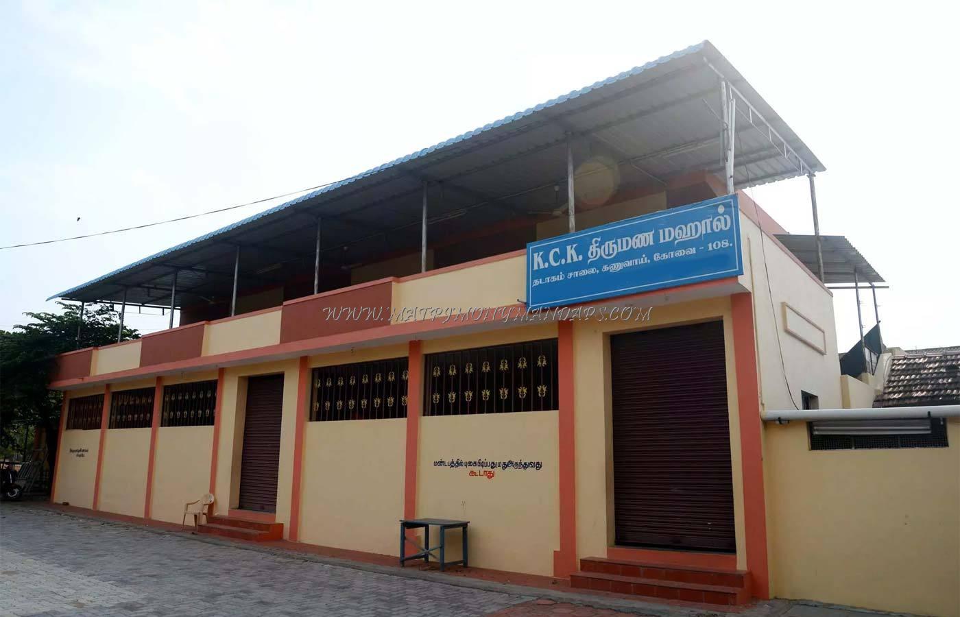 Find More Kalyana Mandapams in Vadamadurai