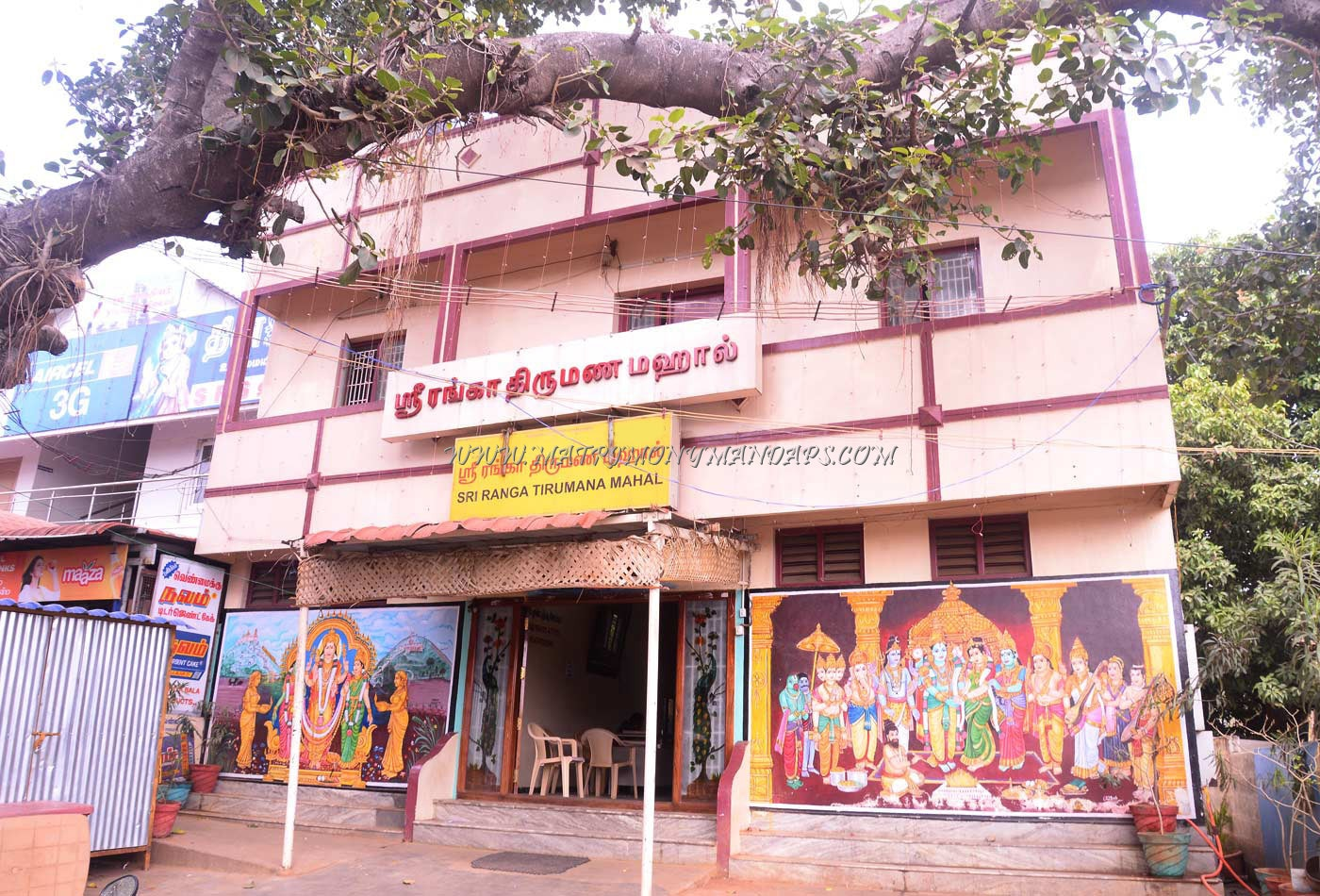 Find More Kalyana Mandapams in Maruthamalai Road