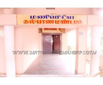Find the availability of Manipriya Kalyana Mandapam in Pappanaicken Pudur, Coimbatore and avail the special offers