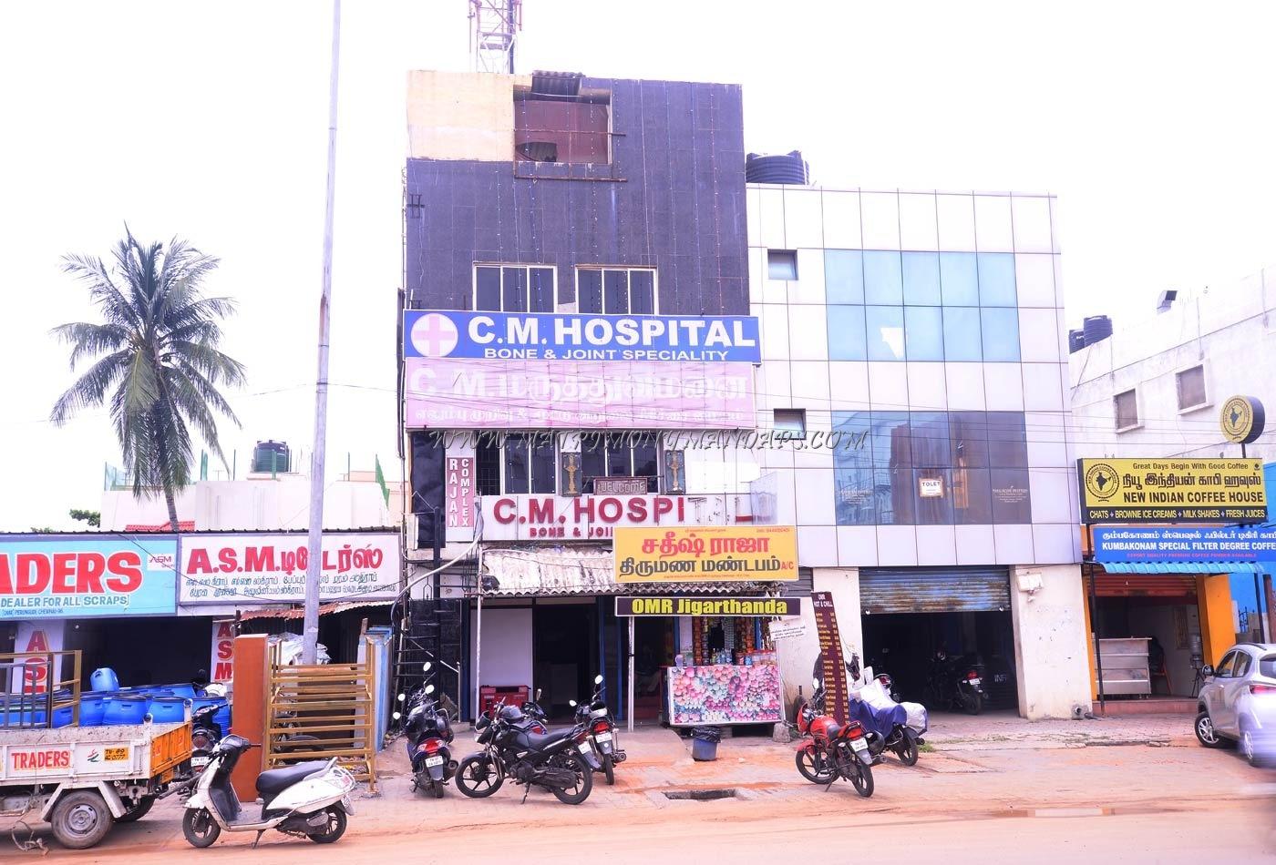 Find More Kalyana Mandapams in Perungudi