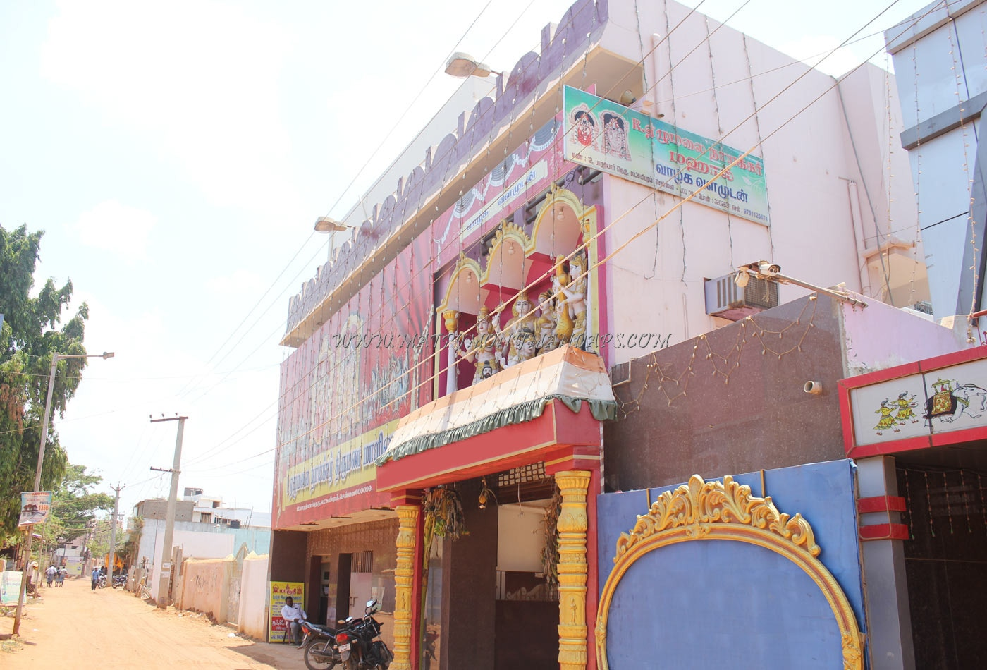 Find More Kalyana Mandapams in Kolathur