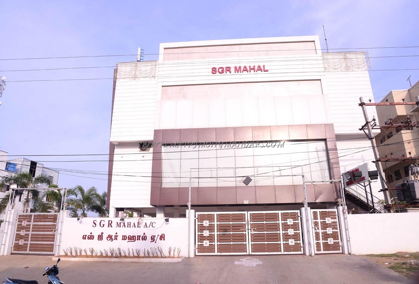 SGR Mahal - Building View