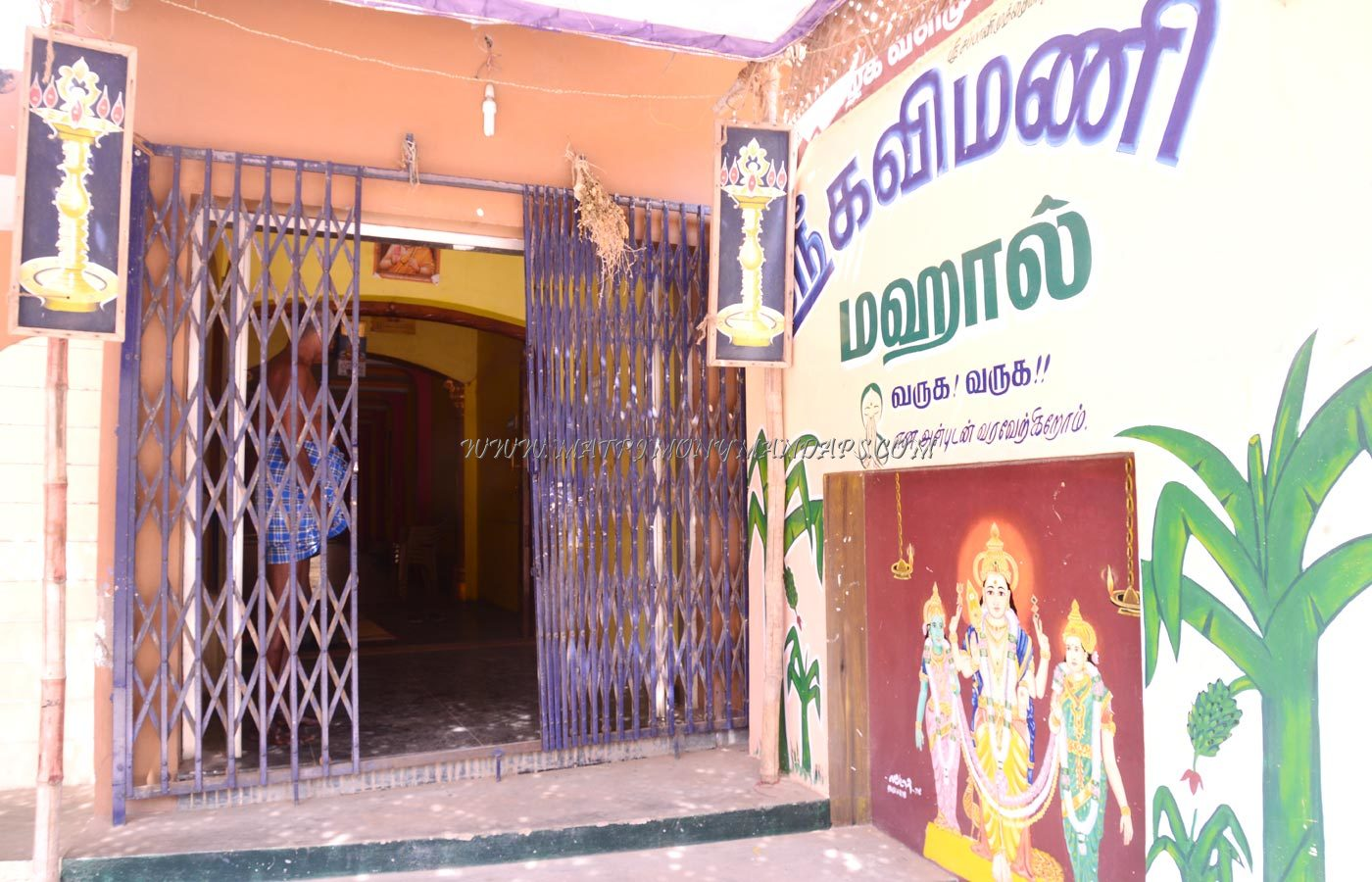 Find the availability of the Sri Kavimani Mahal in Thiruparankundram, Madurai and avail special offers