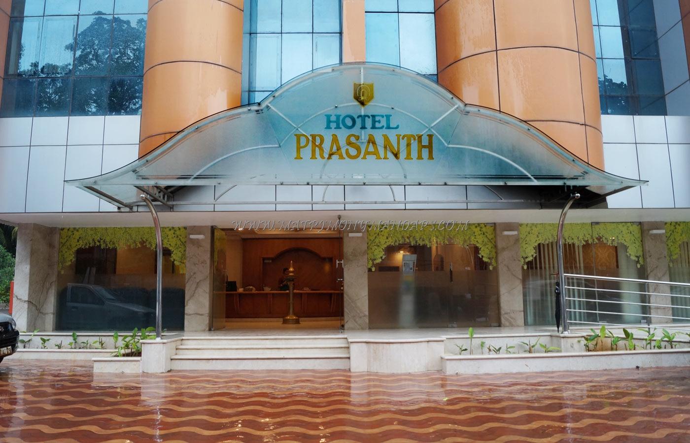 Hotel Prasanth Delight - Entrance