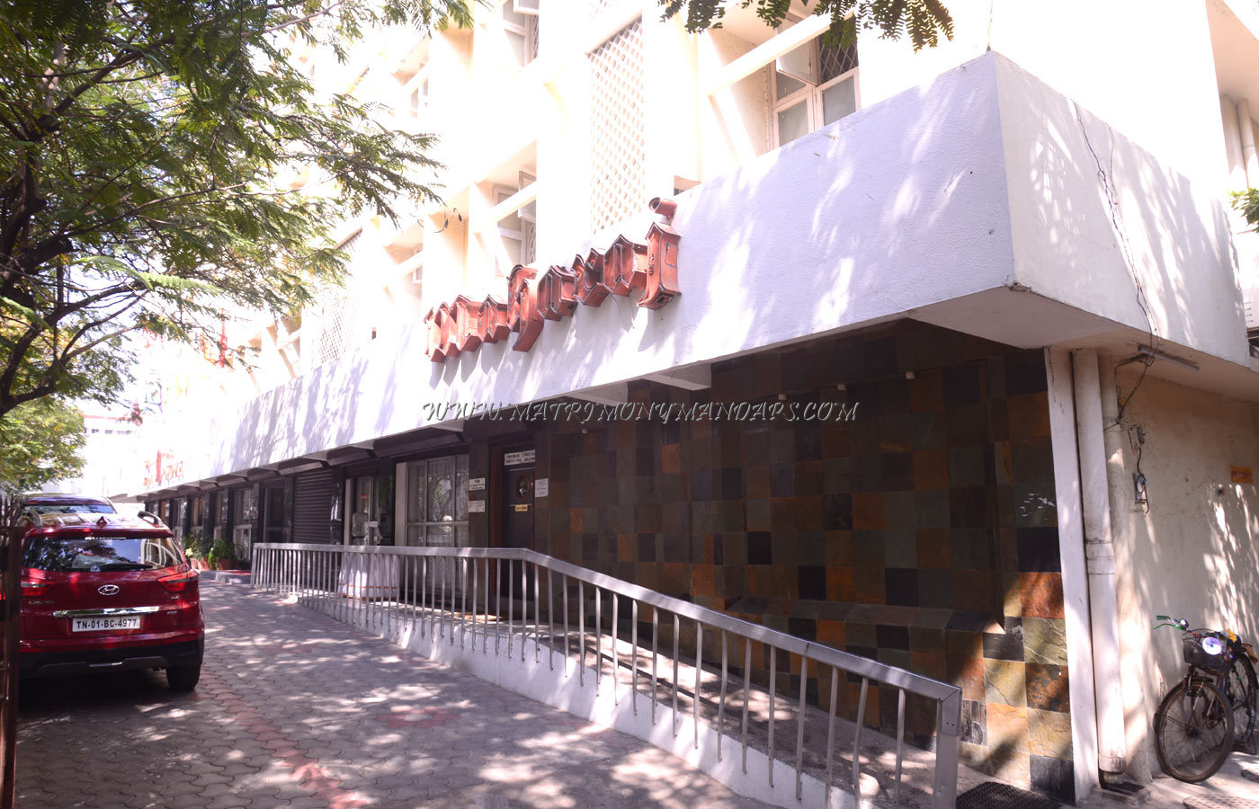 Hotel Pandian - Outside View