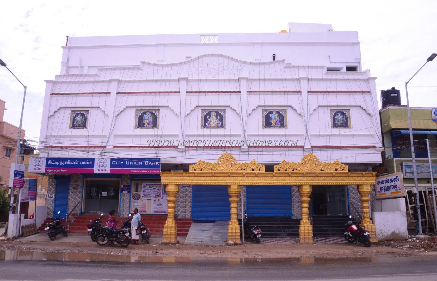 Sumangali Mahal - Building View