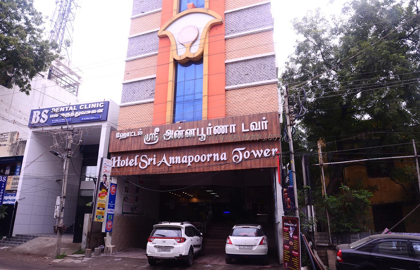 Find More Banquet Halls in Anna Nagar