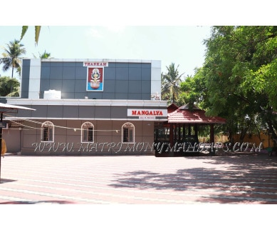 Find the availability of Mangalya Auditorium (A/C)  in Tattamangalam, Palakkad and avail the special offers