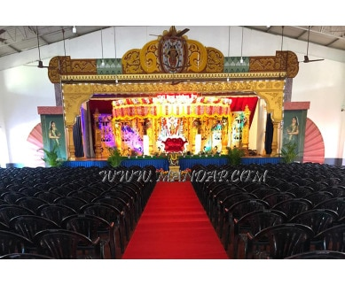 Find the availability of Saanidhya Sabha Bhavana in Kateel, Mangalore and avail the special offers